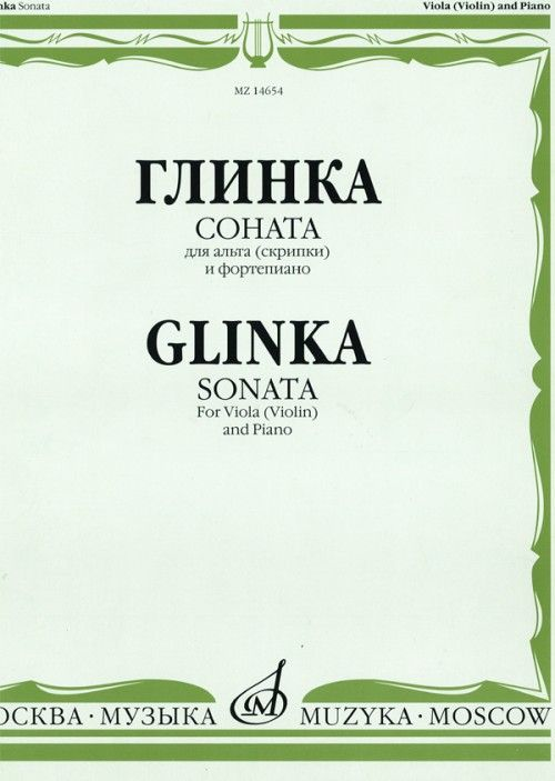 Sonata for viola (violin) and piano. Ed. by V. Borisovsky.