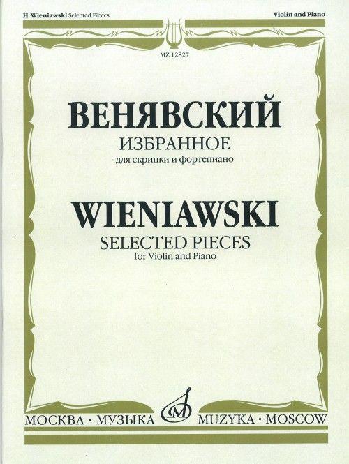 Генрих Венявский. Избранное для скрипки и фортепиано