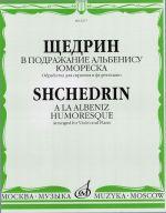 A la Albeniz. Humoresque. Arranged for Violin and Piano by Dmitri Tsyganov.