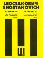 String Quartet No.15. Op. 144. Book Set of Parts.