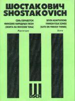 Seven adaptations of Finnish folk songs (suite on Finnish themes). Score.
