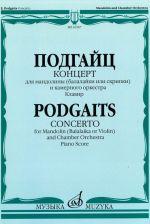 Concerto for mandolin (balalaika or violin) and chamber orchestra. Piano score. (Sheet music for balalaika)