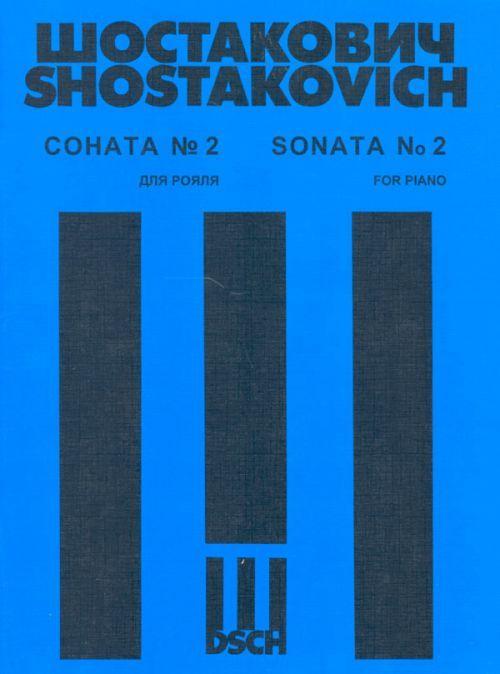 Sonata No. 2 for piano.