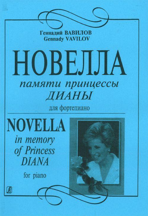 Novella in Memory of Princess Diana for piano
