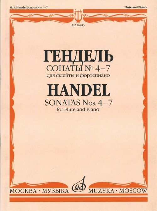 Sonatas No. 4-7 for flute and piano.