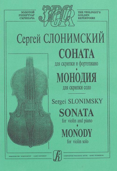 Sonata for violin and piano. Monody for violin solo