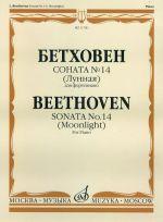 """Sonata No.14 """"Moonlight"""" op. 27, No. 2."""