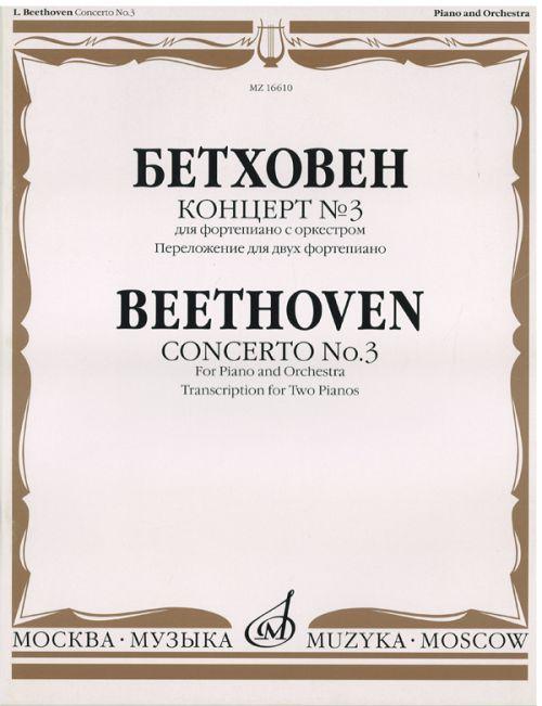 Концерт No. 3 для фортепиано с оркестром. Перелож. для двух фортепиано. Ред. Э. д'Альбера