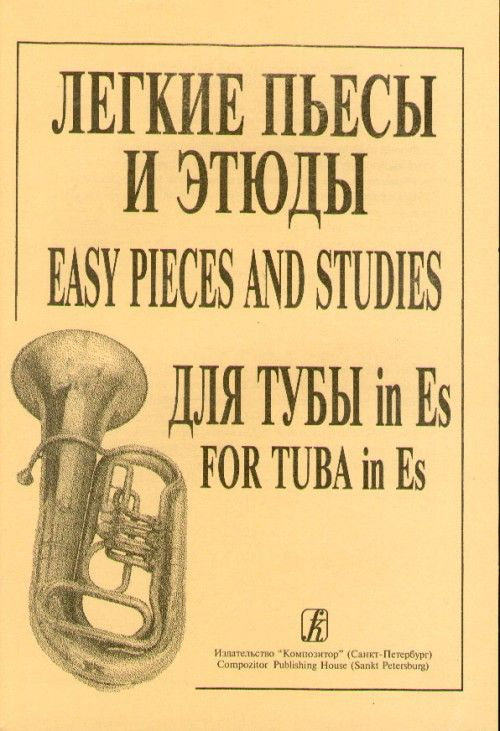 Easy Pieces and Etudes for tuba in Es