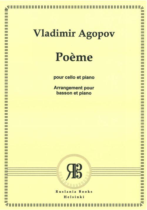 Поэма для виолончели и фортепиано. Переложение для фагота и фортепиано. Op. 4 No. 2.