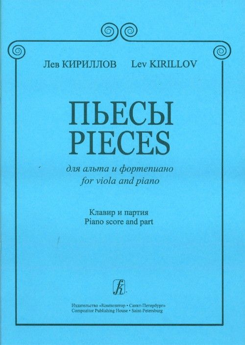 Pieces for Viola and Piano. Piano score and part