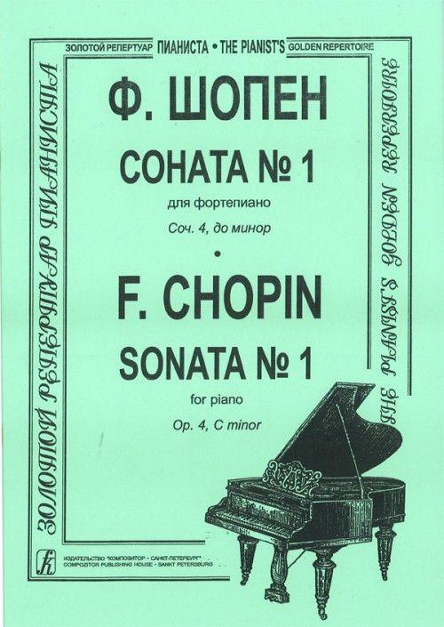 Sonata No. 1 for piano. Edited by K. Mikuli