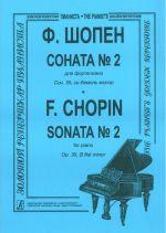 Sonata No. 2 for piano. Edited by K. Mikuli