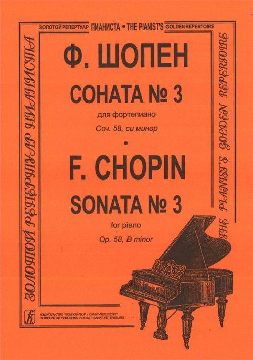 Sonata No. 3 for piano. Edited by K. Mikuli