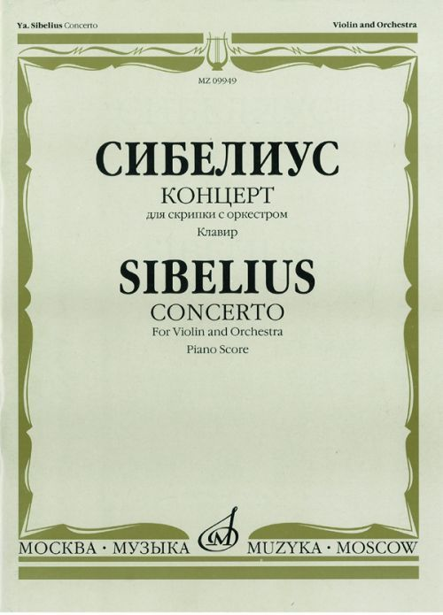 Concerto for violin and orchestra op. 47. Piano score