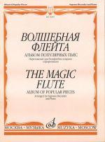 The Magic Flute. Album of popular opera pieces.Arranged for soprano recorder and piano.