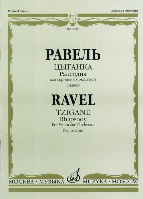 Tzigane. Rhapsody for violin and orchestra. Piano score. Ed. by Tsyganov