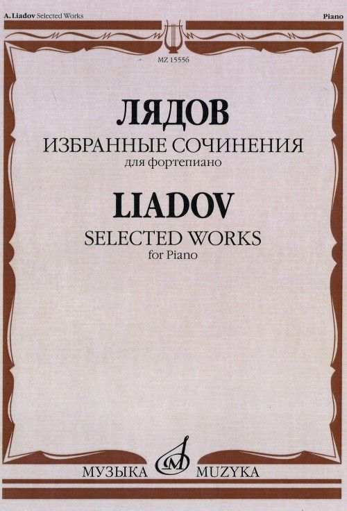 Liadov. Selected works for piano