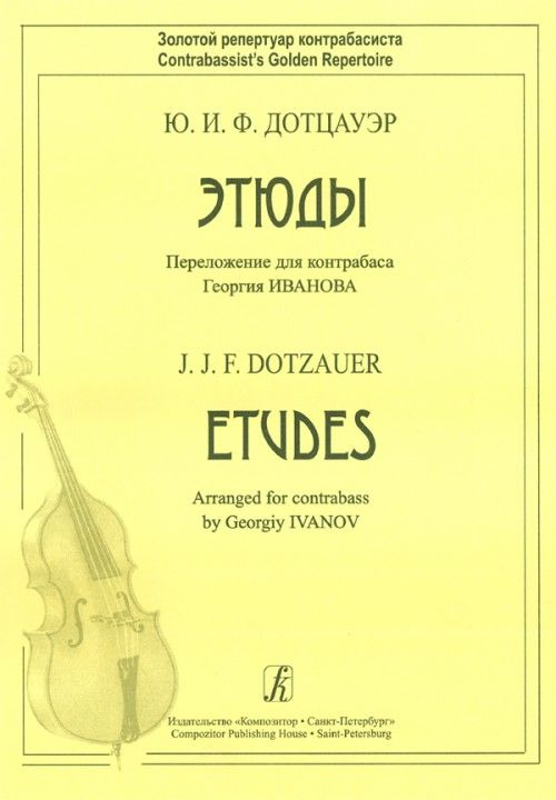 Dotzauer. Etudes. Arranged for contrabass by Georgi Ivanov