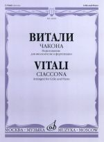 Vitali. Ciaccona. Arranged for cello and piano. Arr. and ed. by Vladimir Tonkha