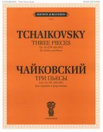 Three Pieces for Violin and Piano, op. 42: Méditation, Scherzo, and Mélodie (ČW 205–207).