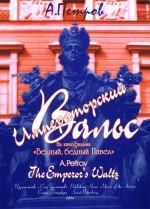 The Emperor's walz