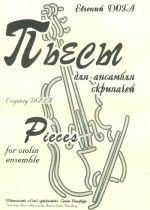 Pieces  for violin ensemble with piano. Piano score and parts.