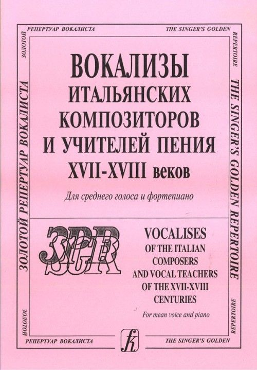 Vocalises of the italian composers and vocal teachers of the XVII - XVIII centuries. For mean voice and piano