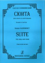 Suite for Viola and Piano. Piano score and part