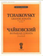 Grand sonata. Opus. 37.  for piano