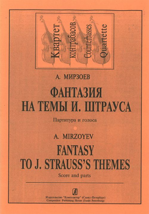 Fantasy to J. Strauss's Themes. Arr. for Double-Basses quartet. Score and parts
