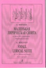 Small Lyrical suite to Isaak Dunayevsky themes. Arr. for Double-Basses quartet. Score and parts