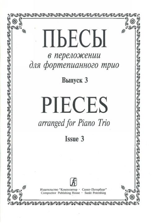 Pieces arranged for Piano Trio. Volume III