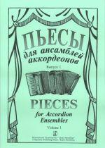 Pieces for Accordion Ensembles. Volume I