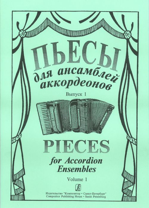 Pieces for Accordion Ensembles. Volume I