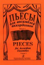 Pieces for Accordion Ensembles. Volume II