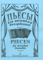 Pieces for Accordion Ensembles. Volume III