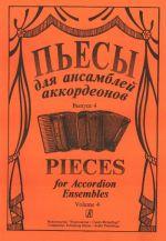 Pieces for Accordion Ensembles. Volume IV