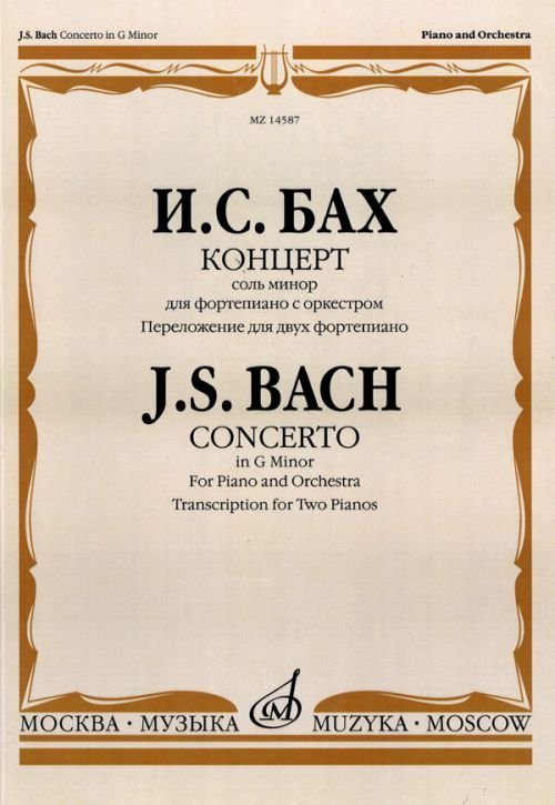 Concerto in G Minor for piano and orc. BWV 1058. Arr. for two pianos