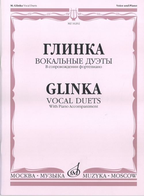 Vocal Duets with Piano Accompaniment. With transliterated text.