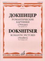 Romantic pictures (Studies) for Trumpet solo.