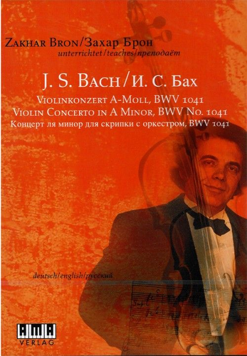 Zakhar Bron Teaches Johann Sebastian Bach Violin Concerto in A Minor BWV 1041. DVD with Booklet. German/English/Russian