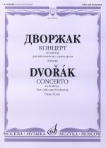 Concerto in B minor for cello and orchestra. Piano score. Ed. by G. Pekker