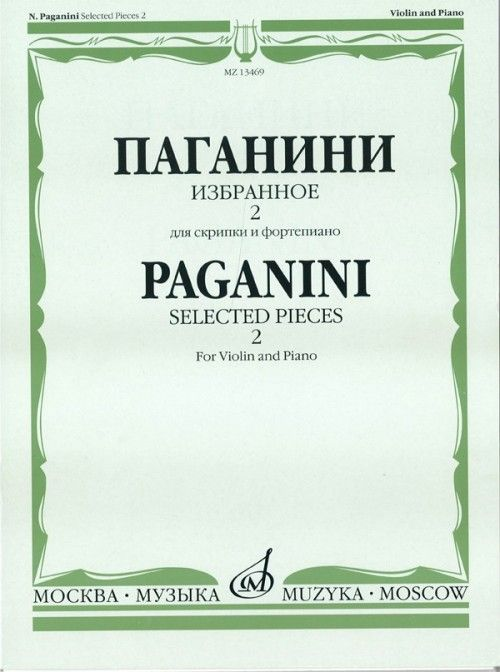 Selected pieces for violin and piano. Vol. 2