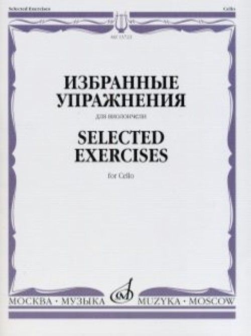 Selected exercises for cello. Ed. by I. Volchkov