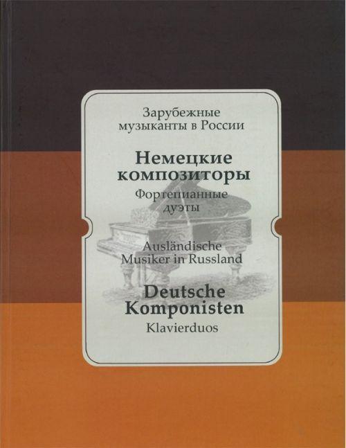 Deutsche Komponisten in Russland. Klavierduos (+2 CD)