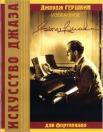 George Gershwin. Selected pieces for piano