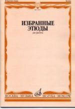 Keller, Boehm, Prill, Furstenau. Selected Etudes for Flute. Ed. by Y. Dolzhikov