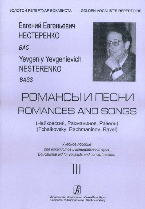 Evgenij Nesterenko. Romansy i pesni (Tchaikovski, Rachmaninov, Ravel). Bas. Uchebnoe posobie. Vyp. 3