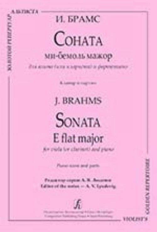 Sonata E flat major for viola (or clarinet) and piano. Piano score and parts